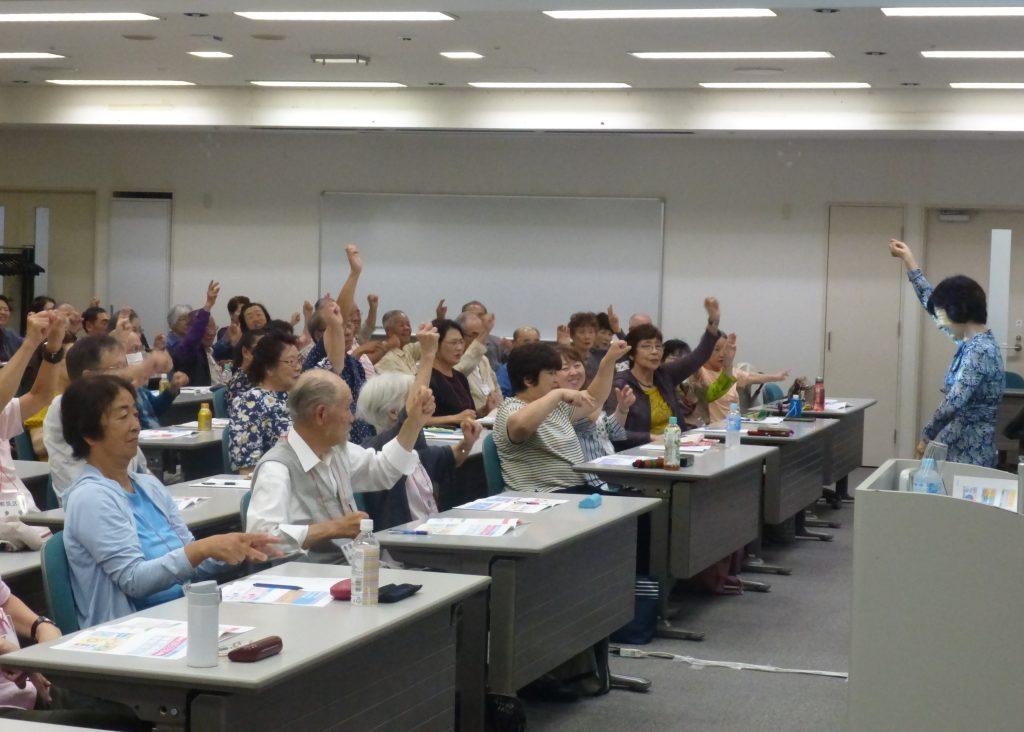 特別講座の写真