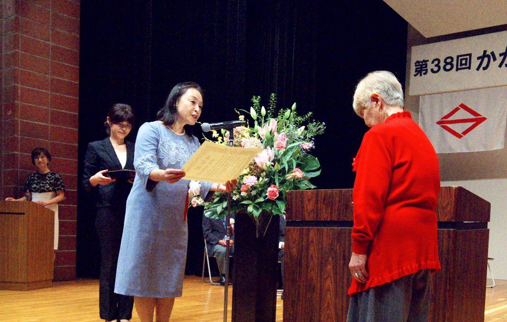 荒木田副市長より表彰状の授与