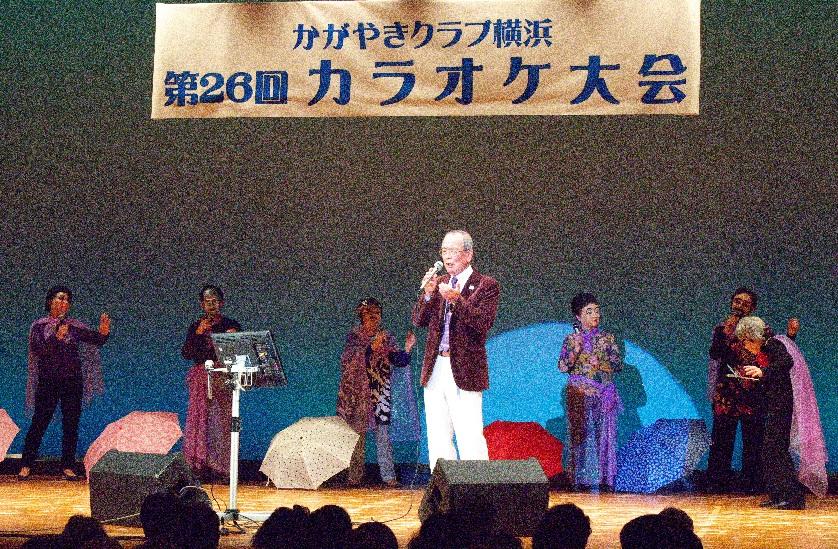 応援団賞の写真