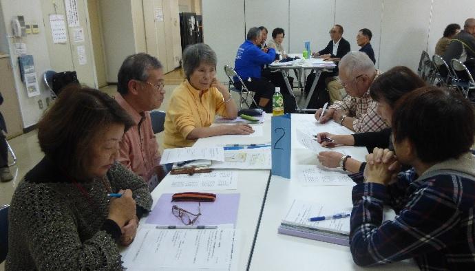 養成講座のグループワークの写真